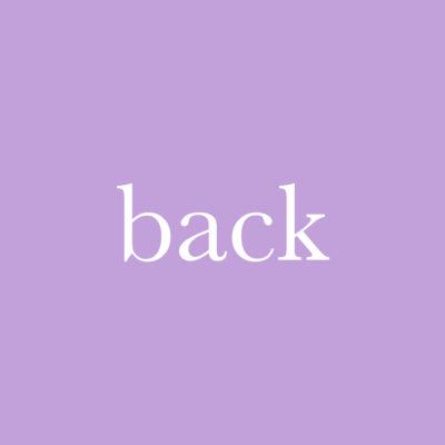 每日一字 : back