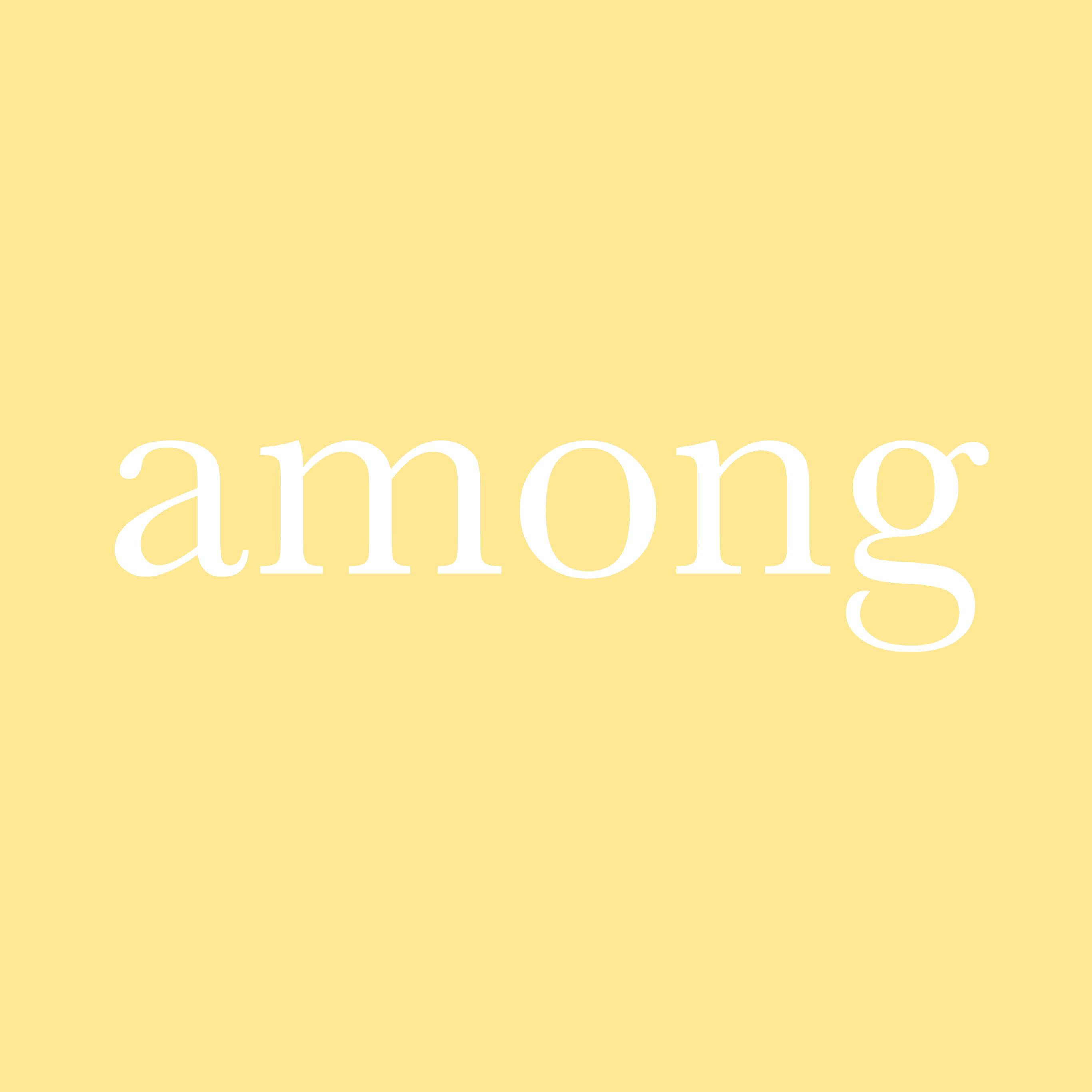 每日一字:among