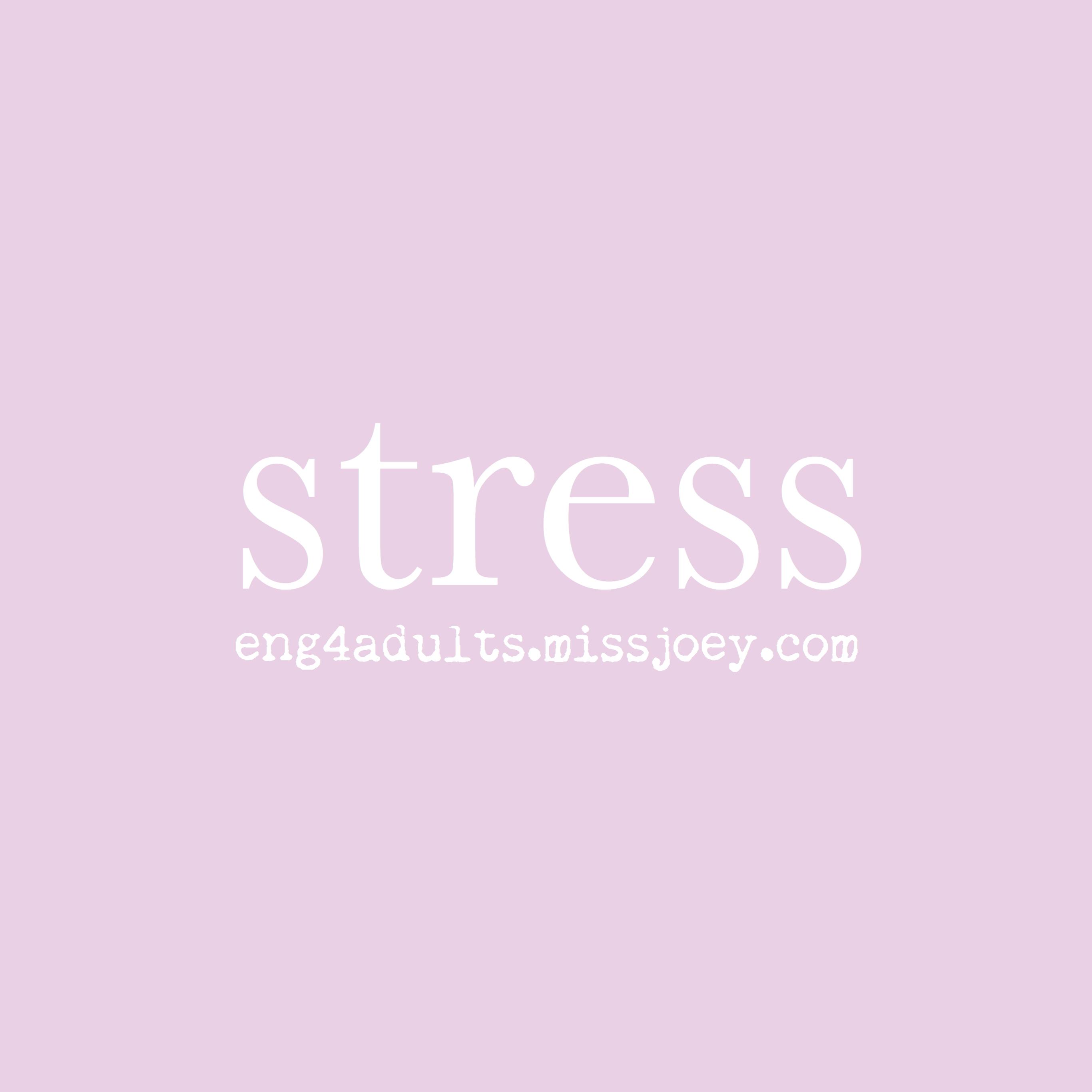 每日一字:stressed
