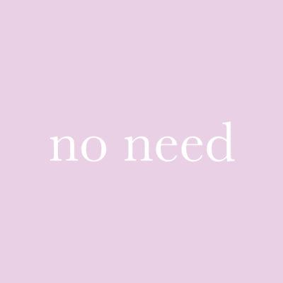 每日一字 : no need