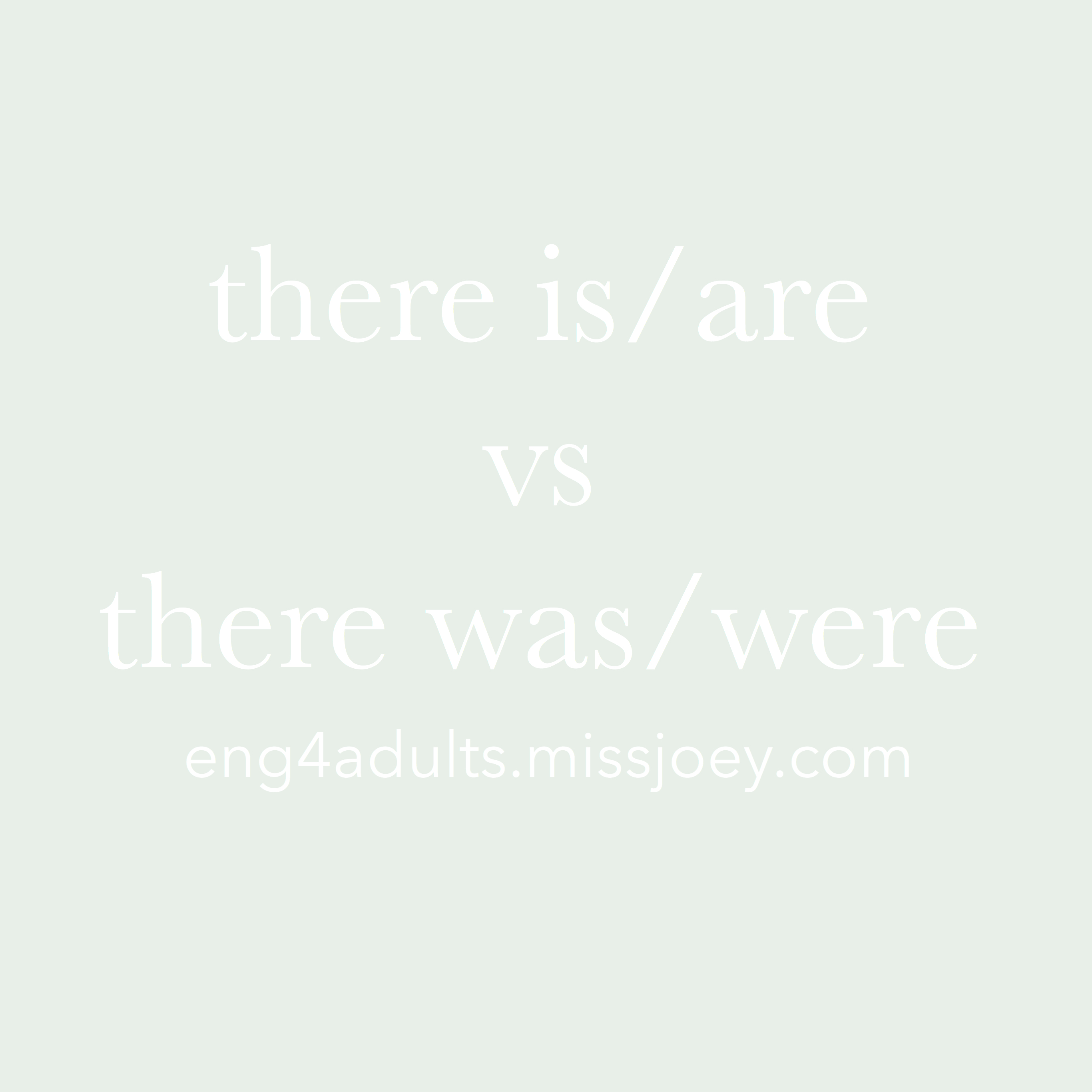 每日一字:there is/are vs there was/were