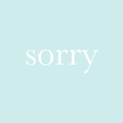 每日一字 : sorry