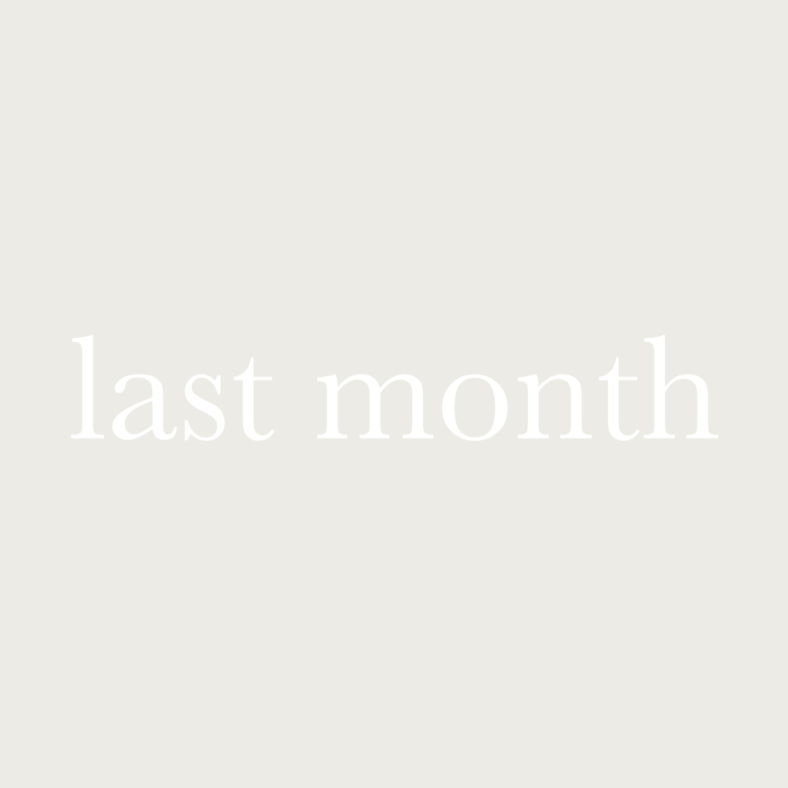 每日一字 : last month