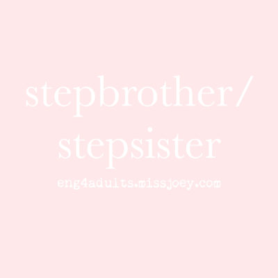 每日一字:stepbrother/stepsister